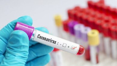 Photo of Google's Website For Coronavirus Testing