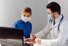 Photo of How To Change Health Insurance Companies?